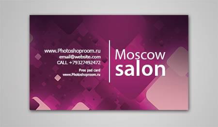 Скачать psd исходник - бизнес визитка салона красоты