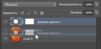 Как сделать текст из картинки?