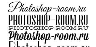 Скачать красивые шрифты: Great Vibes, Tommaso, Deming EP, Mission Script, Parisish, Ballpark Weiner