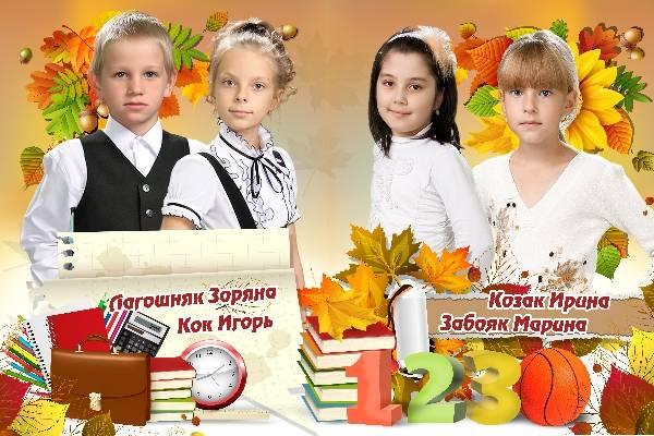 Разворот школьного выпускного альбома - школьная фотокнига PSD шаблон