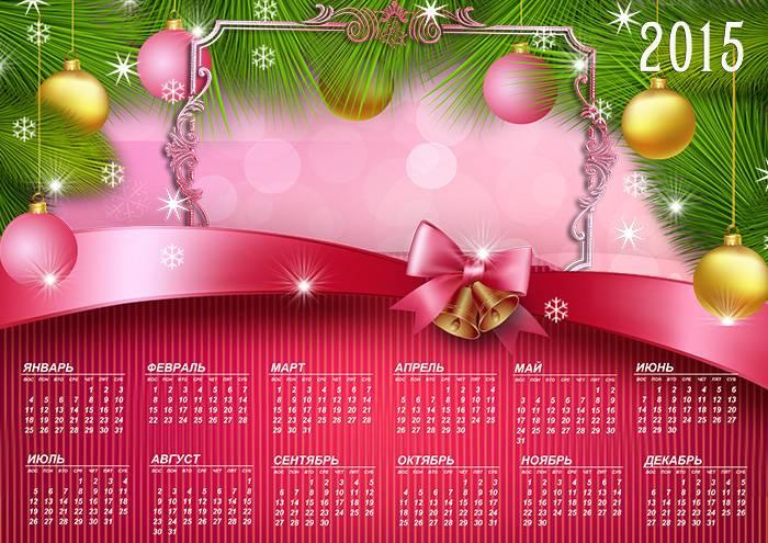 PSD шаблон календаря с рамкой на 2015 год