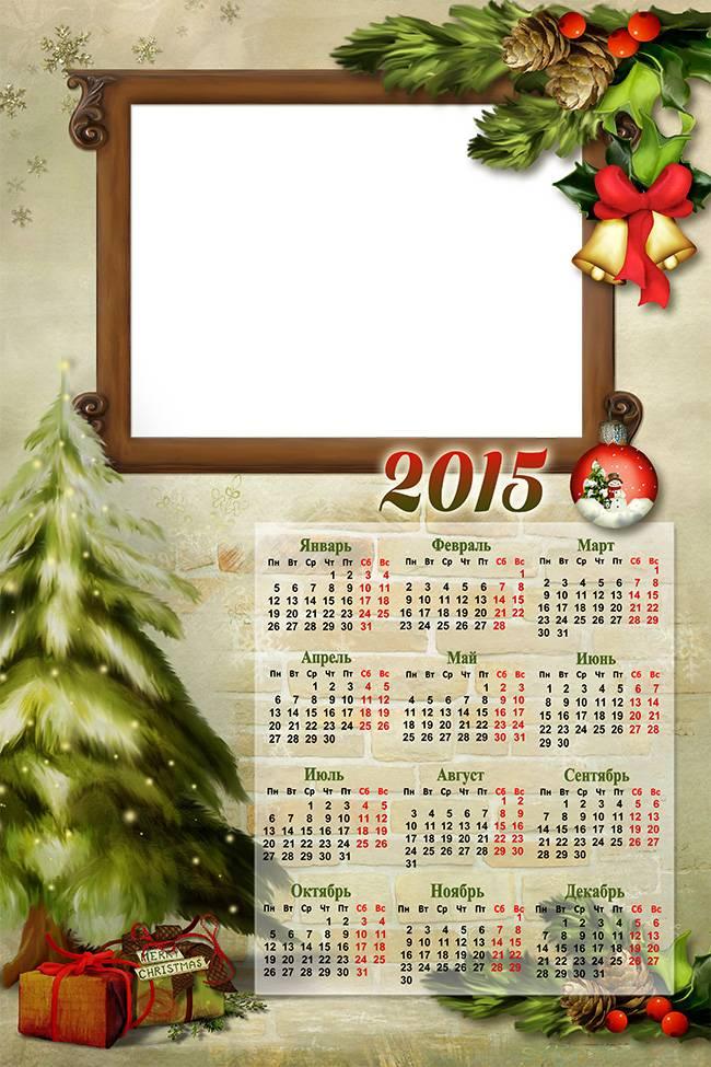 Рамка-календарь на 2015 год, новогодний шаблон календаря-рамки,