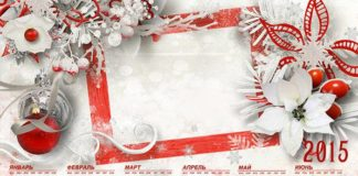 PSD Шаблон - Новогодняя рамка-календарь для фотошопа
