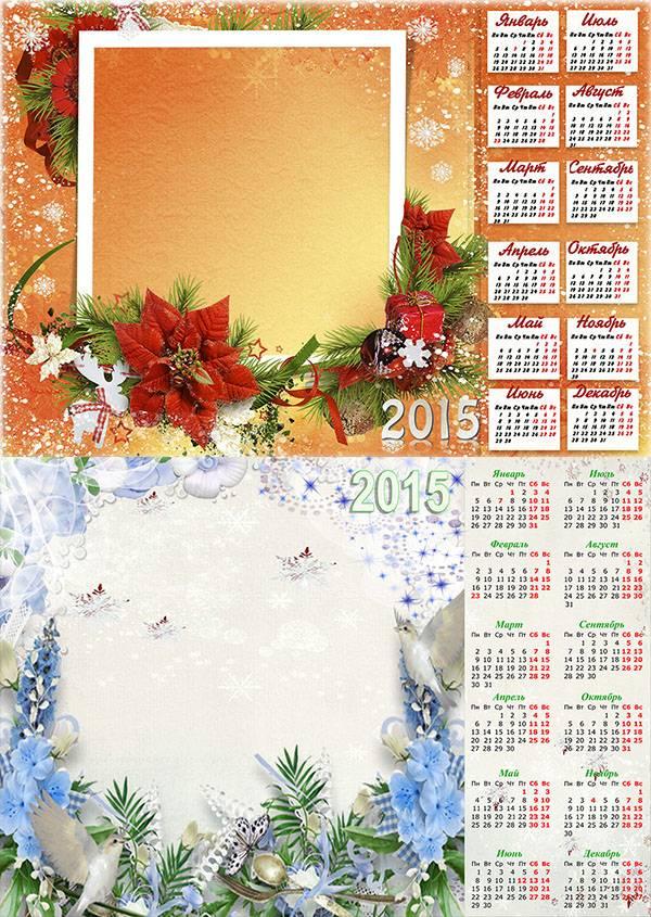 PSD Шаблон Календарная рамка для 2015 года новогоднии сказочные шаблоны