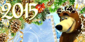 Рамка календарь - Маша и медведь, детская рамочка