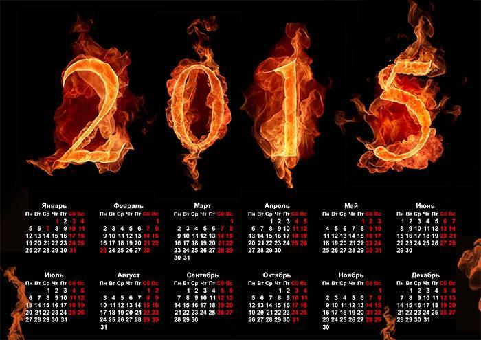 Рамка для фотошопа огненная - с календарной сеткой в psd формате