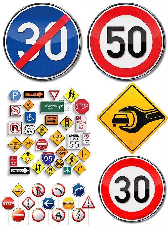 Векторный клипарт - набор дорожных знаков