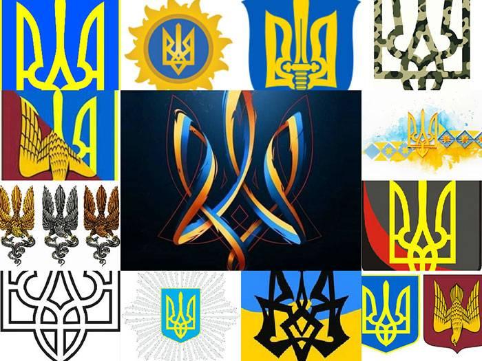 Растровый-клипарт---Патриотический-набор-тризубов-(Украинская-символика)