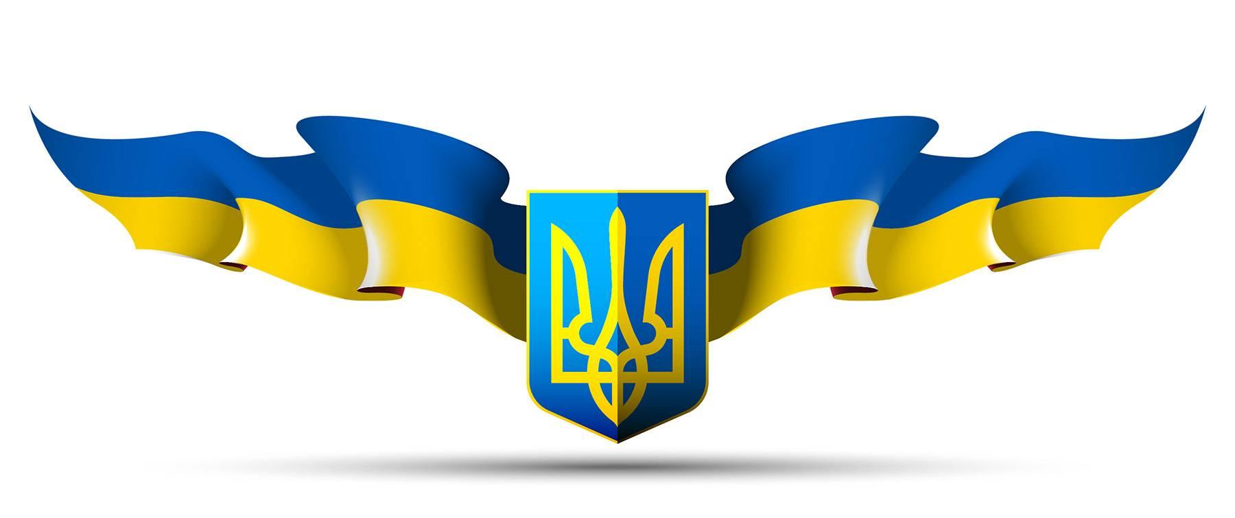 Лента флаг Украины в Векторе
