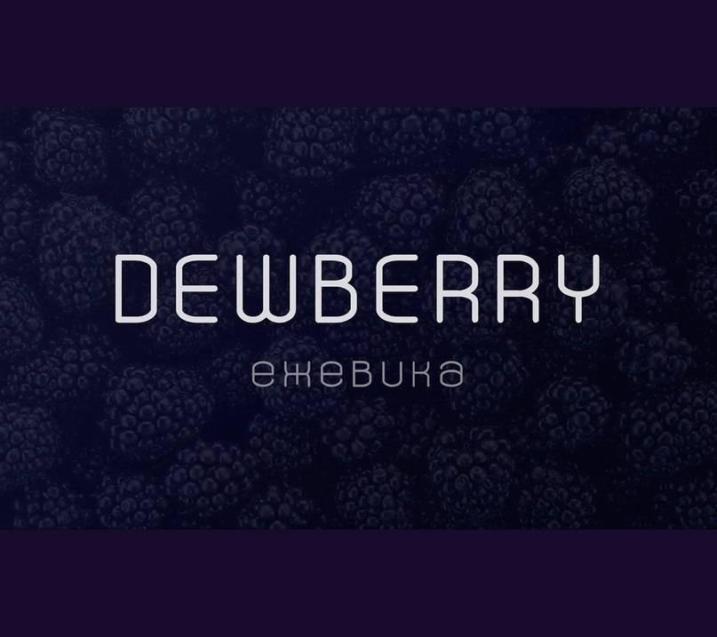 download font Dewberry