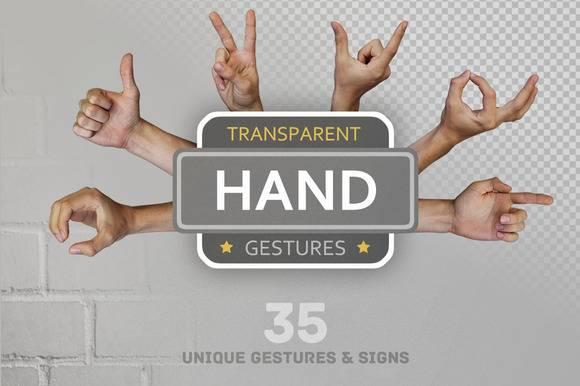 Растровый клипарт - Руки и Жесты на прозрачном фоне