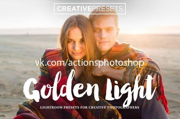 Сборник летних пресетов для Lightroom - Summer presets for lightroom