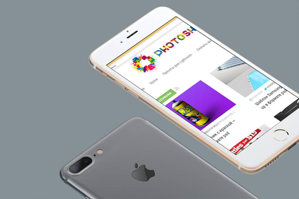 apple-iphone-7s-mockup-psd