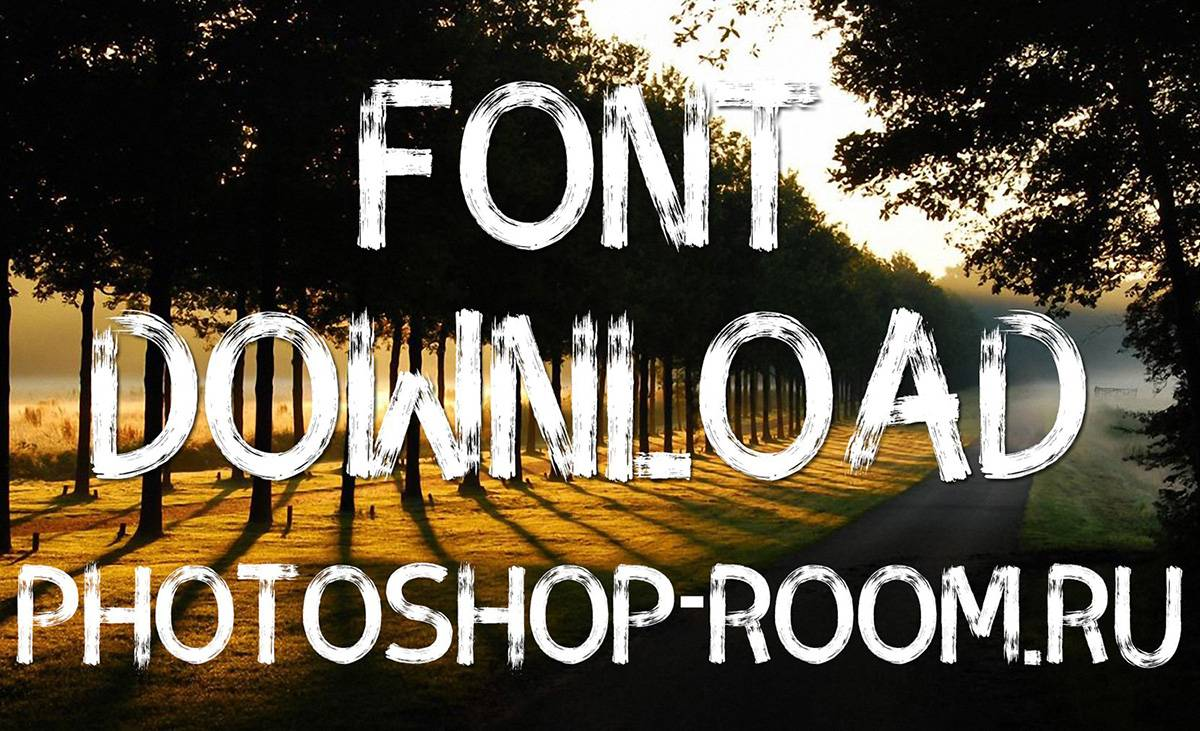 download-font-brux-latinica