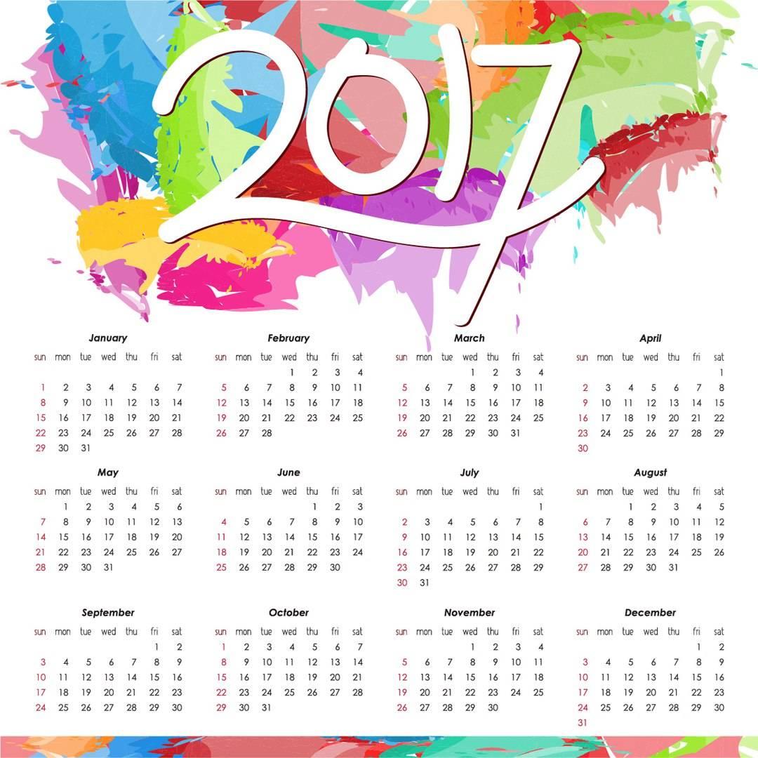 vektornyj-shablon-kalendarya-na-2017-god-10