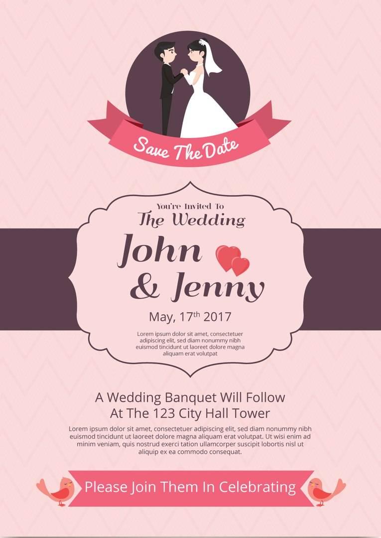 Приглашение на свадьбу с лентой и рамкой