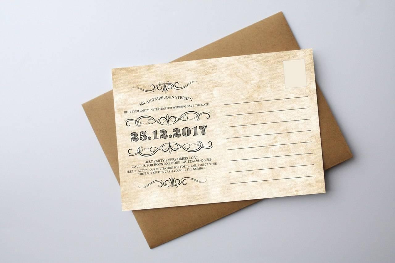 Шаблон приглашения на свадьбу в винтажном стиле