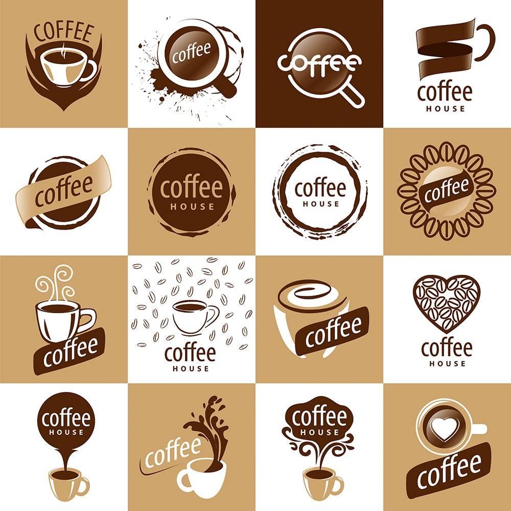 Шаблоны логотипов - логотипы с кофейными чашками