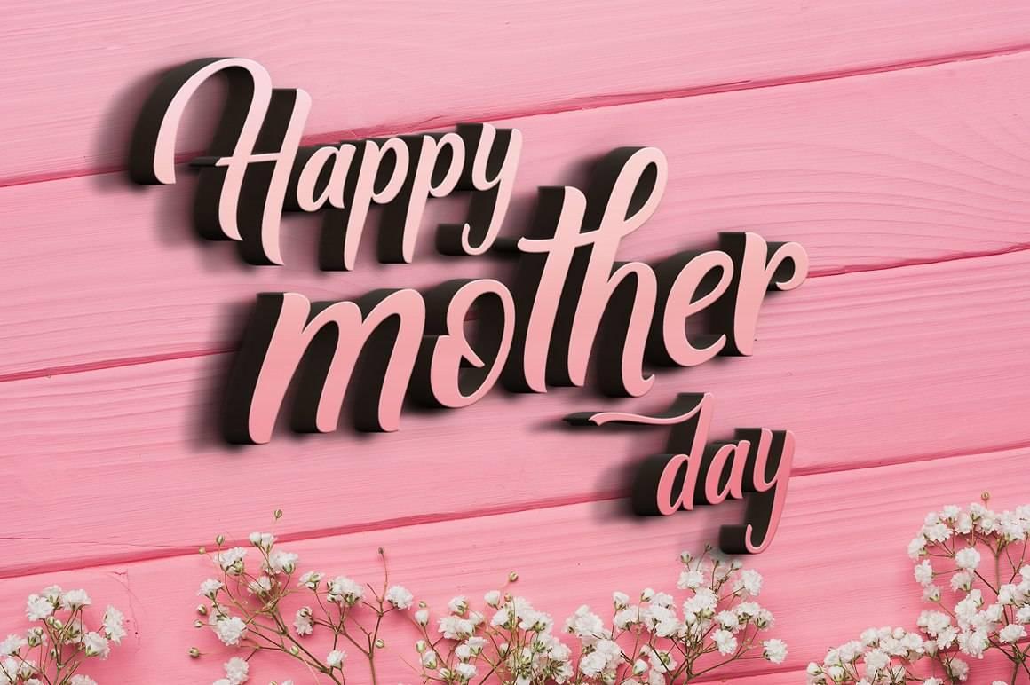 Шрифт - Mother love Латиница 3