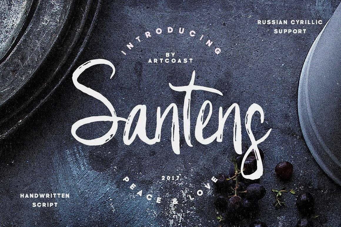 Шрифт - Santens Латиница