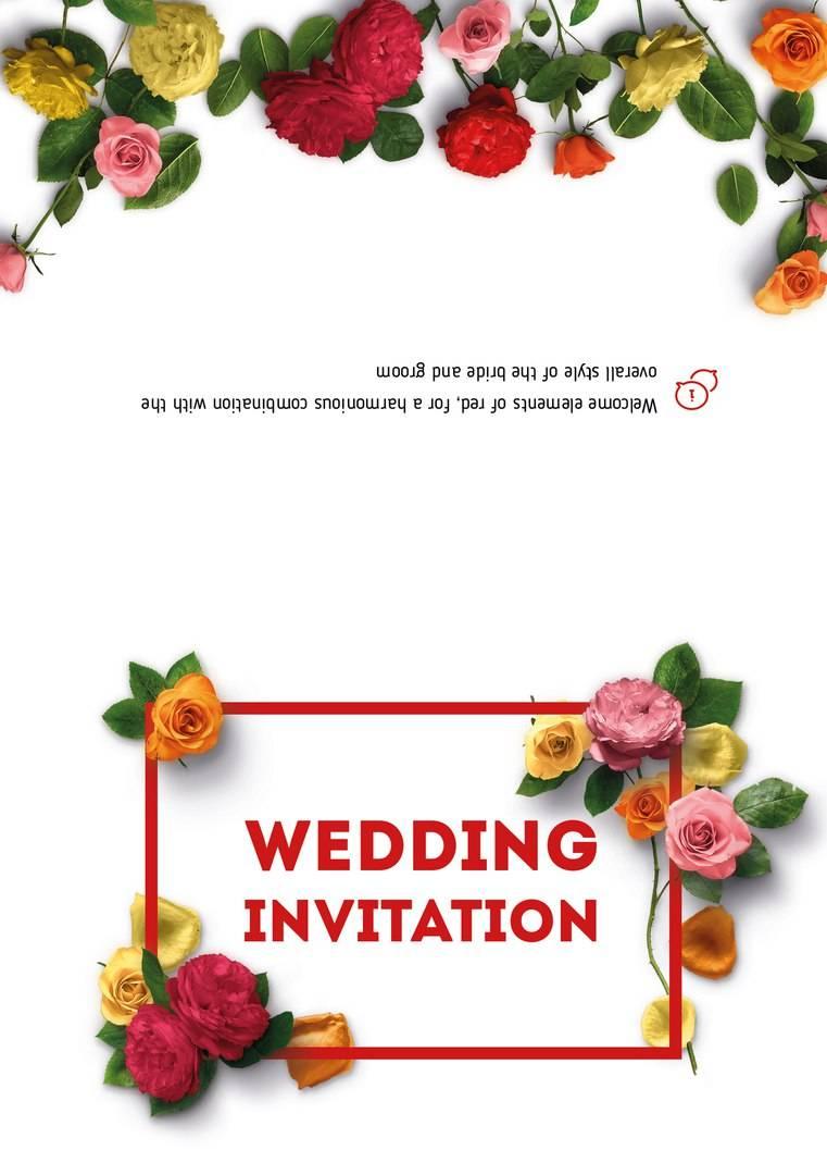 Стильное и минималистичное оформление приглашения на свадьбу 2