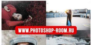Набор пресетов для Lightroom и Photoshop ACR часть 2