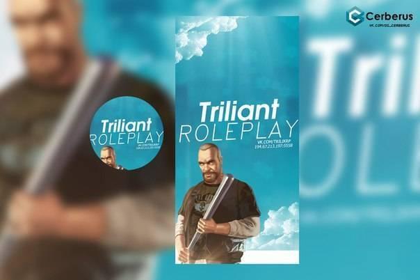 Аватар для группы вконтатке - SAMP RolePlay