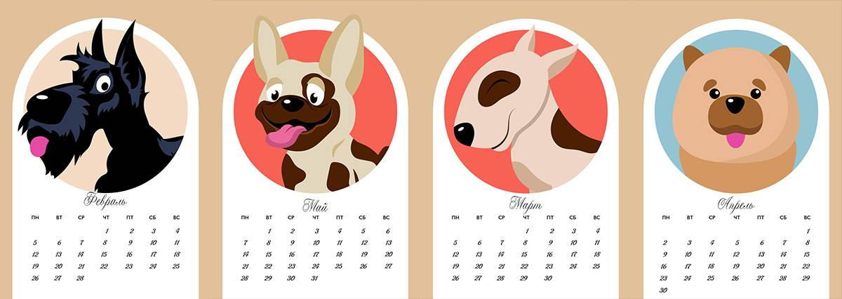 Шаблон новогоднего календаря с собакой на 2018 год