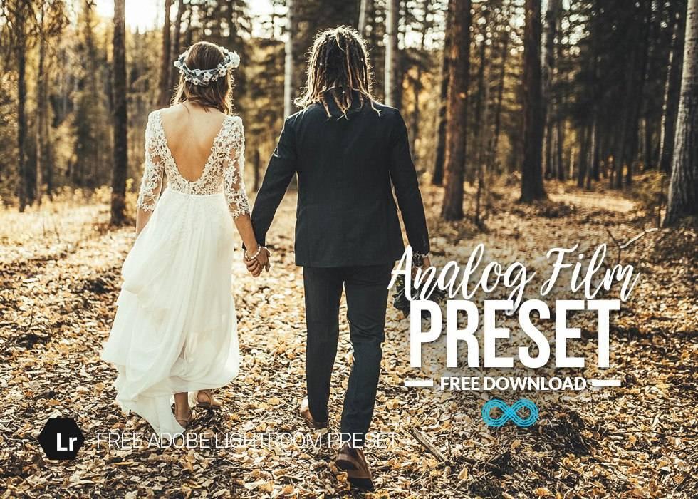 Пресет для Лайтрума - Analog Film Preset 2